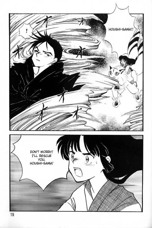 Sengoku Renbo Emaki   Falling in Love in the Warring States Era 16