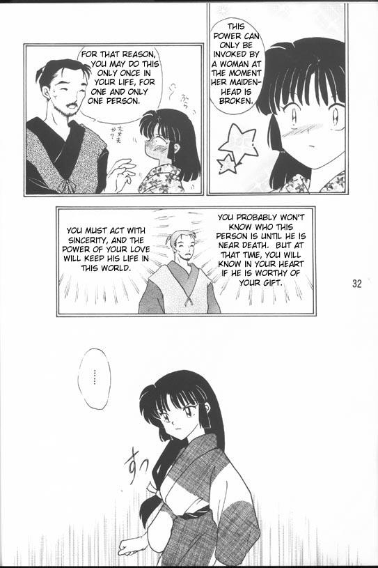 Sengoku Renbo Emaki   Falling in Love in the Warring States Era 29