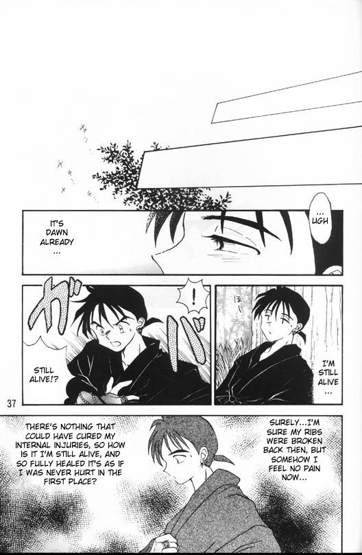 Sengoku Renbo Emaki   Falling in Love in the Warring States Era 34