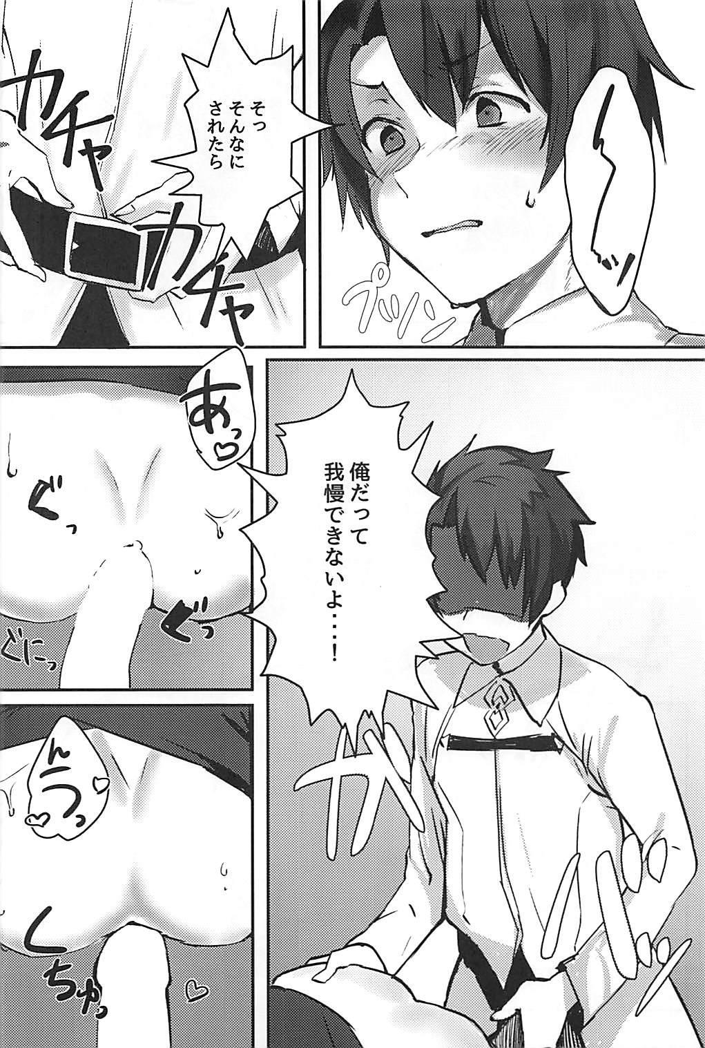 Kouhai Servant ga Dosukebe na Ken 10