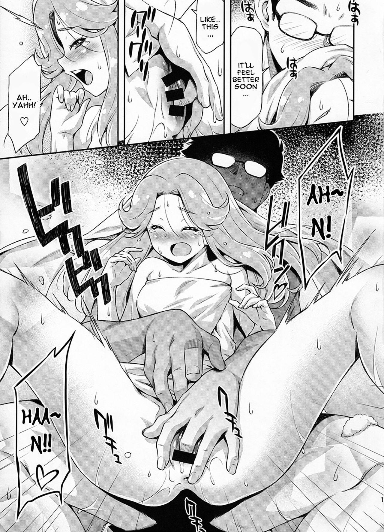 (C91) [ACID EATERS (Kazuma Muramasa)] Haa-chan to Furo ni Haireba.   Taking a Bath With Ha-chan. (Mahou Tsukai Precure!) [English] [nisashi13 + MaxChronos] 11