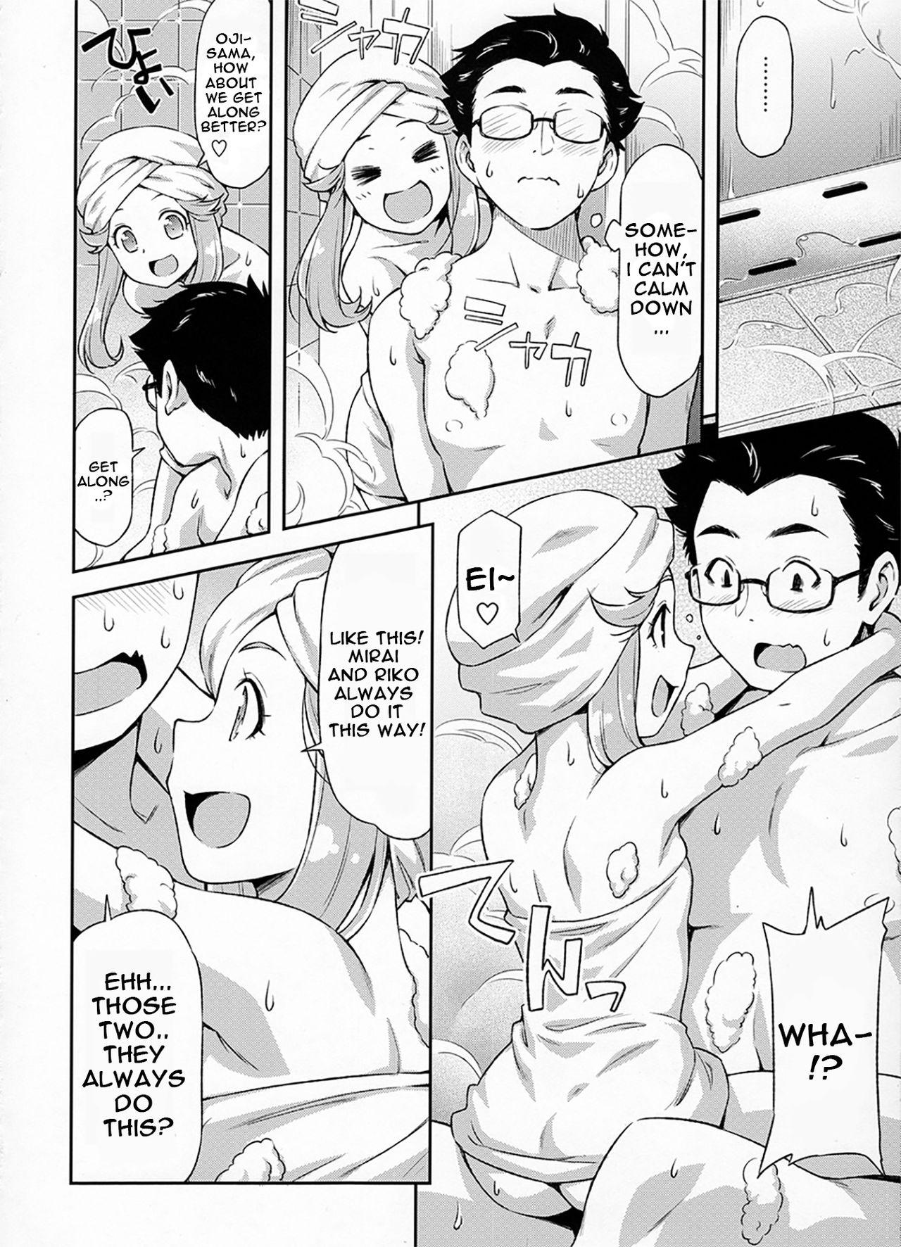 (C91) [ACID EATERS (Kazuma Muramasa)] Haa-chan to Furo ni Haireba.   Taking a Bath With Ha-chan. (Mahou Tsukai Precure!) [English] [nisashi13 + MaxChronos] 6