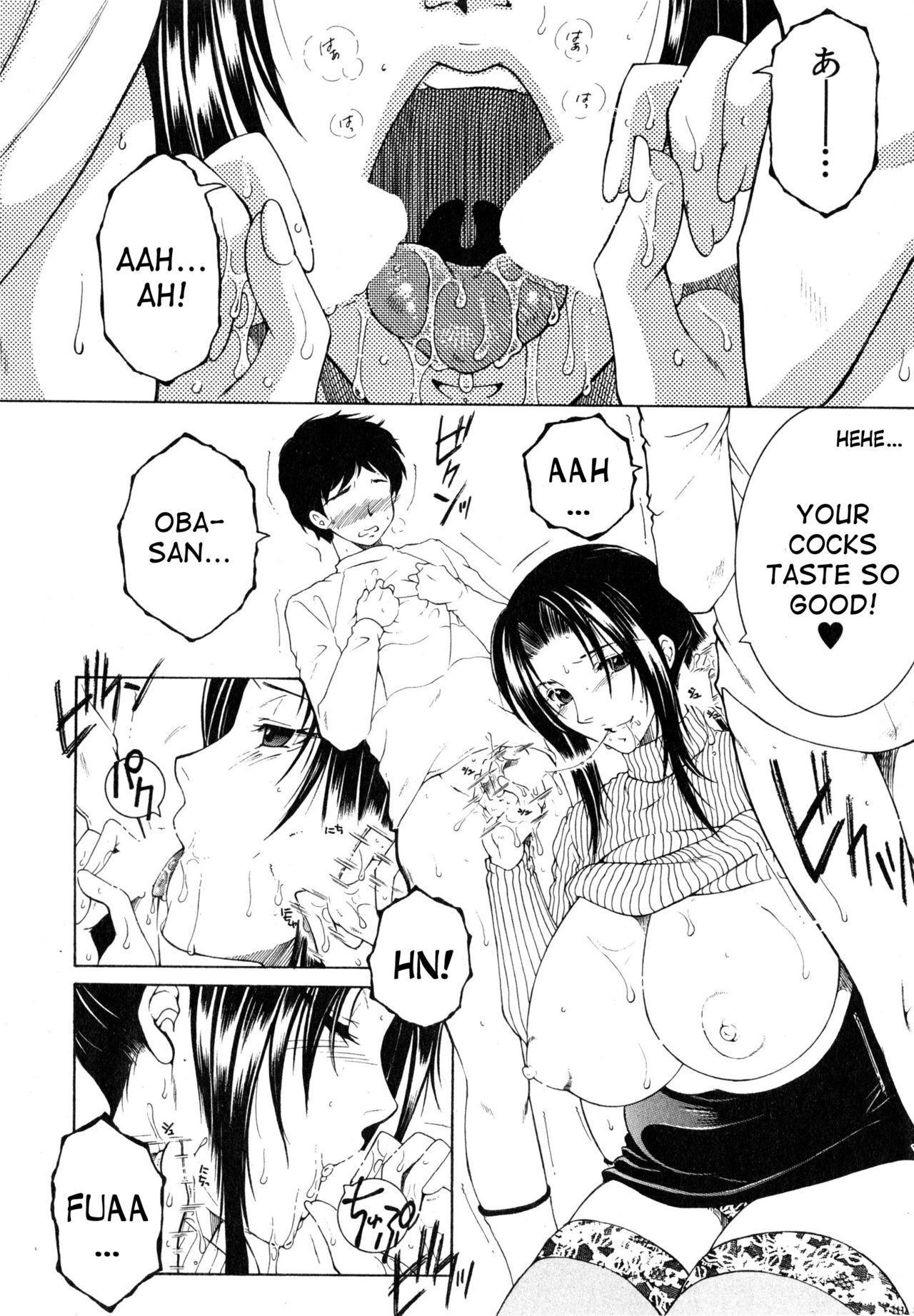 Boku no Katei Chijou   My Family Passion act.2-4 5