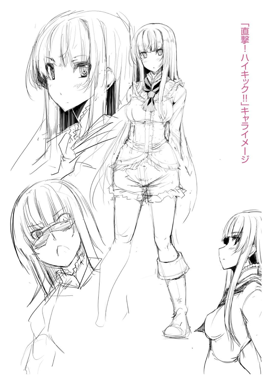 Koakuma Kanojo no Sex Jijou. 210