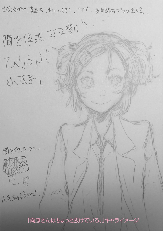 Koakuma Kanojo no Sex Jijou. 220