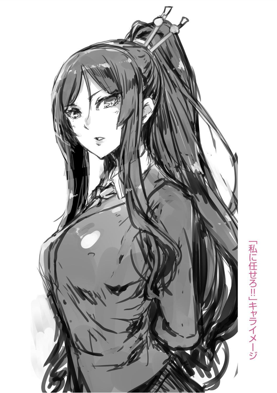 Koakuma Kanojo no Sex Jijou. 226
