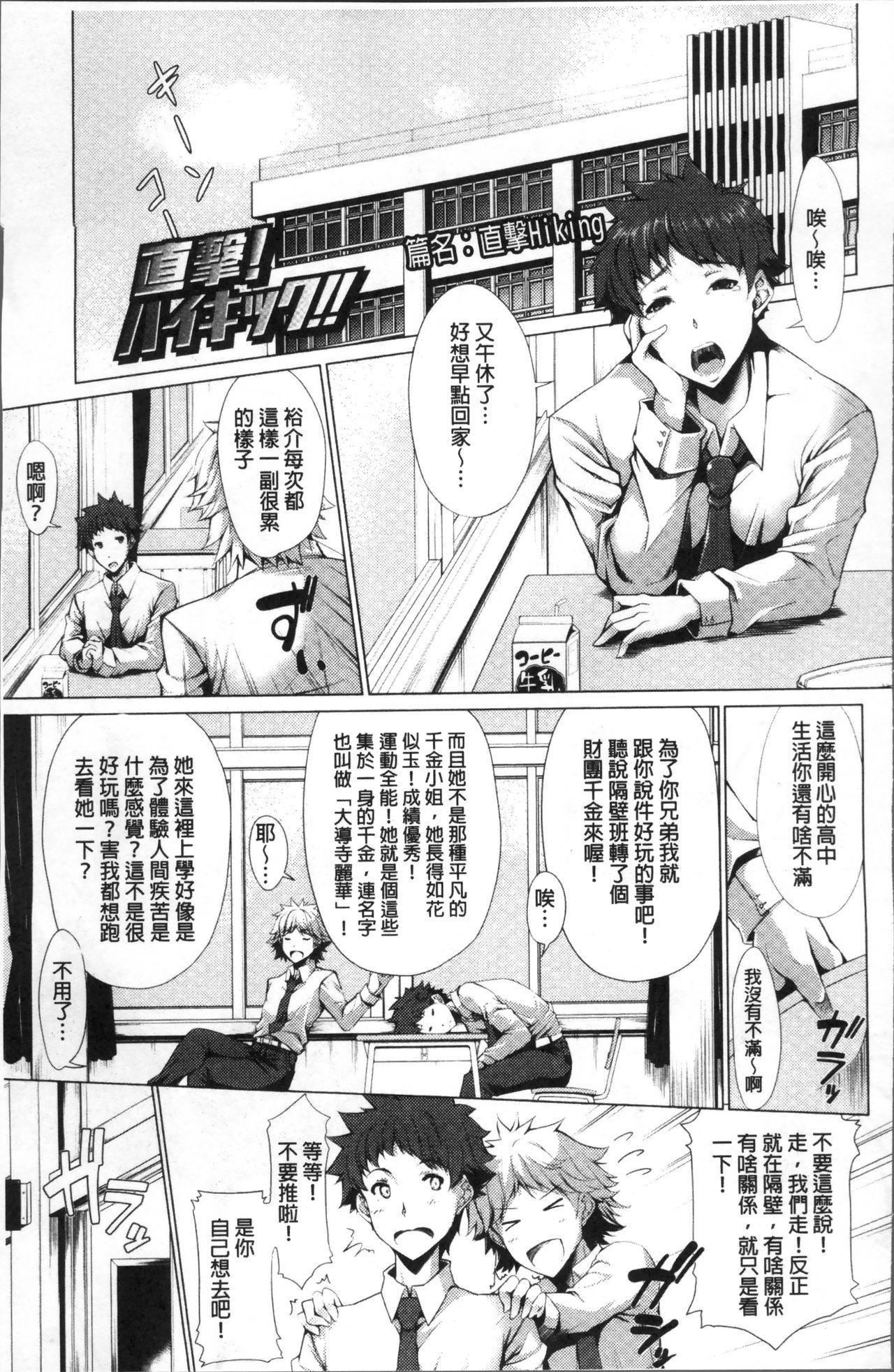 Koakuma Kanojo no Sex Jijou. 47