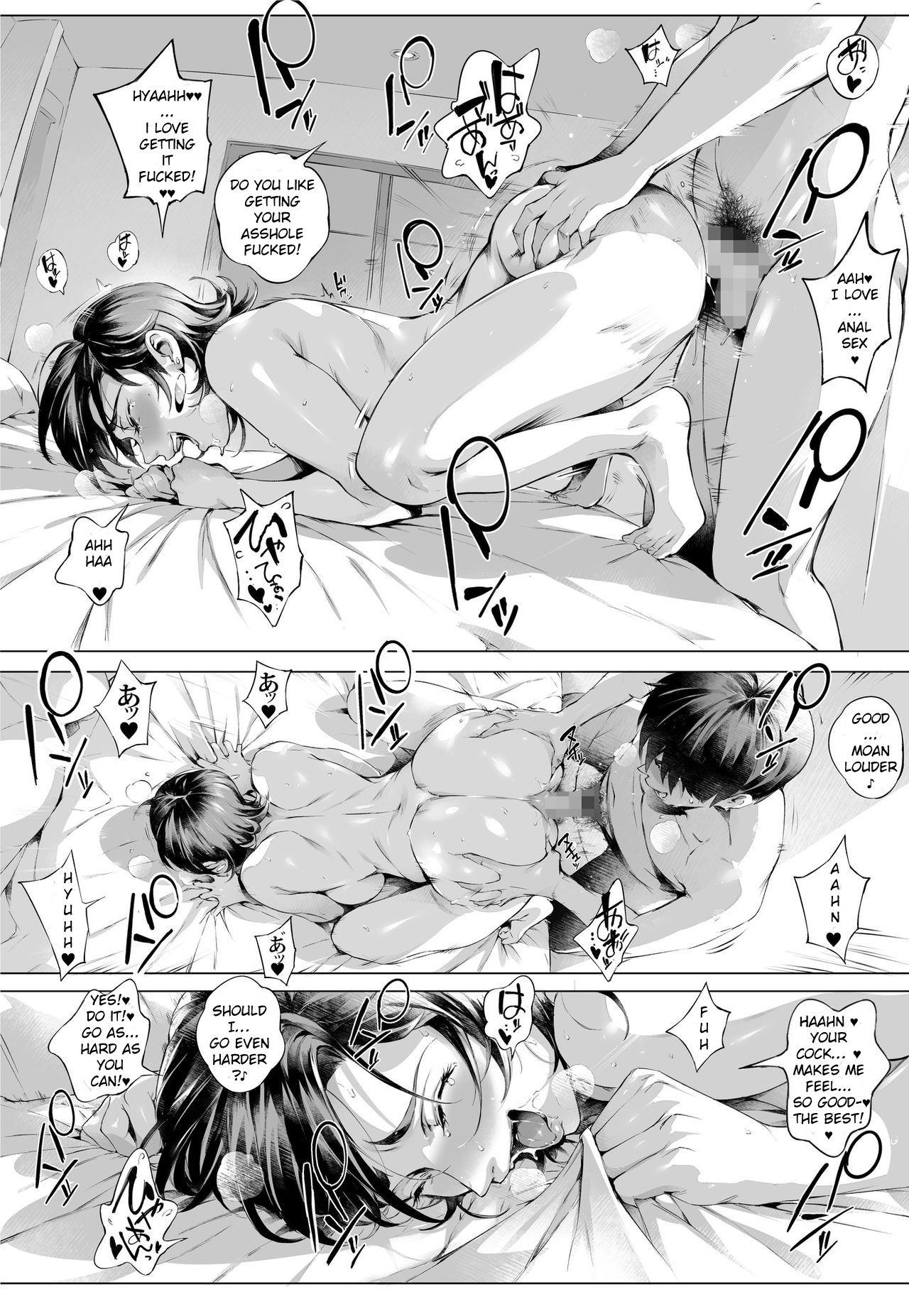 [Vadass (Orutoro)] Futei Koubi Zuma Honoka ~Hakkaku Hen~   Cheating Wife Honoka ~Caught Red-Handed Edition~ [English] [EroTranslations] 24