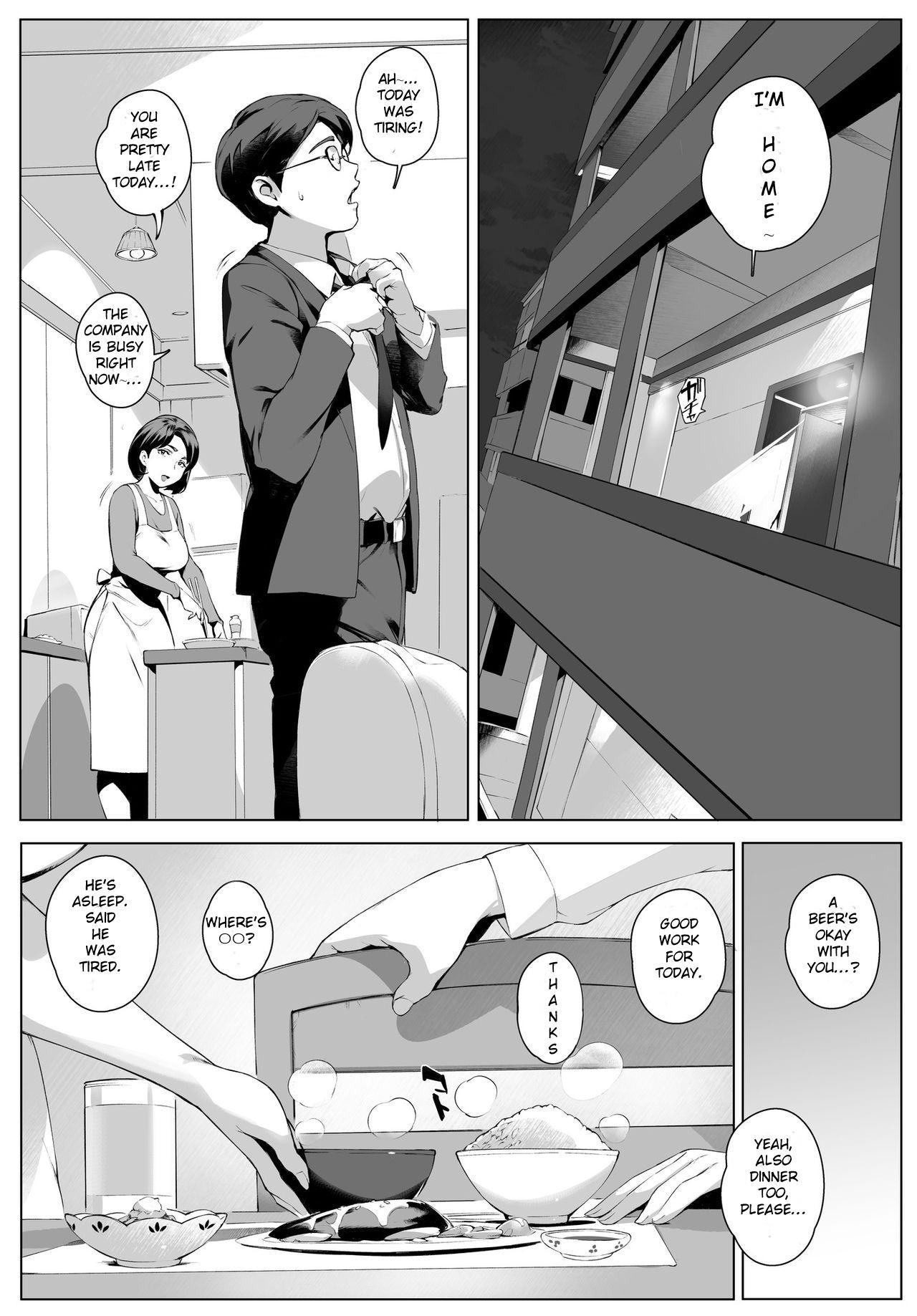 [Vadass (Orutoro)] Futei Koubi Zuma Honoka ~Hakkaku Hen~   Cheating Wife Honoka ~Caught Red-Handed Edition~ [English] [EroTranslations] 34