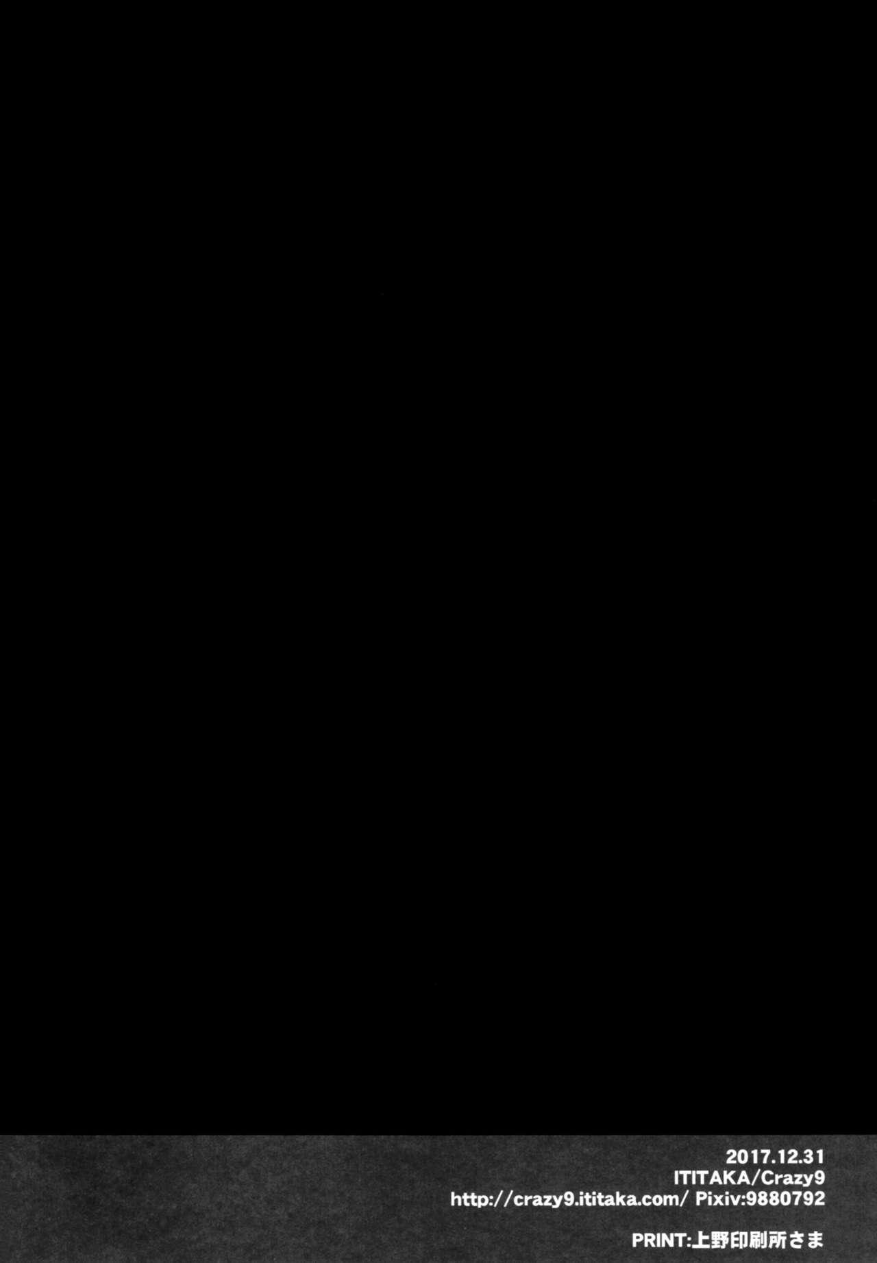 (C93) [Crazy9 (Ichitaka)] C9-33 Megami-sama no Hajimete Ereshkigal no Baai | The Goddess's First Time: The Tale of Ereshkigal (Fate/Grand Order) [English] {darknight} 25