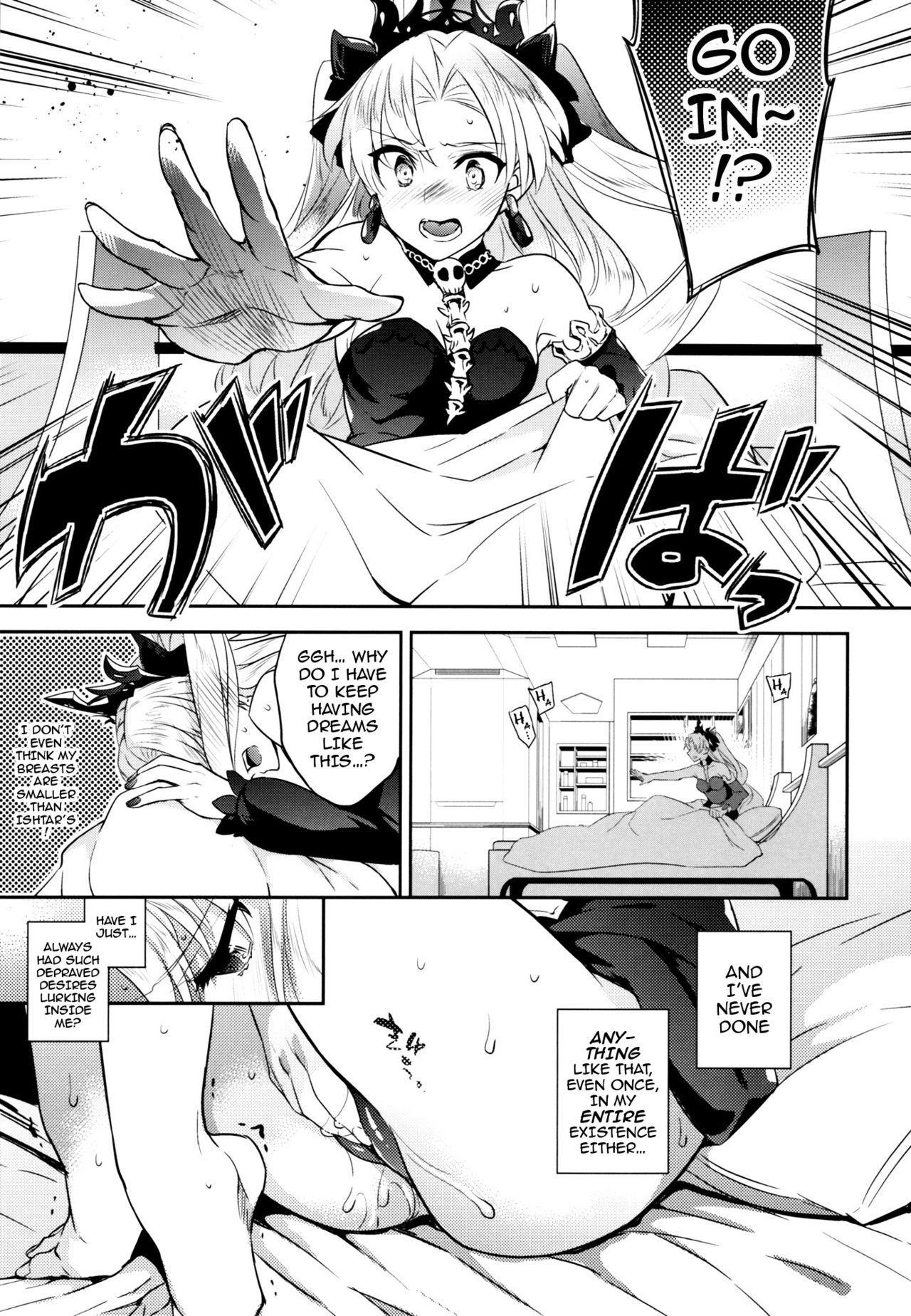 (C93) [Crazy9 (Ichitaka)] C9-33 Megami-sama no Hajimete Ereshkigal no Baai | The Goddess's First Time: The Tale of Ereshkigal (Fate/Grand Order) [English] {darknight} 8