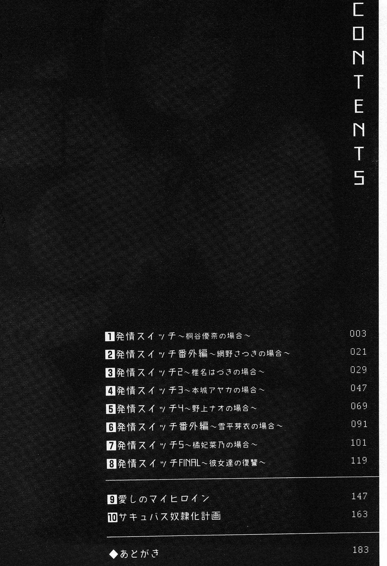 [Ichinomiya Yuu] Hatsujou Switch ~ Otosareta Shoujo-tachi ~   發情啟動開關~墮落下去的少女們~ [Chinese] 6