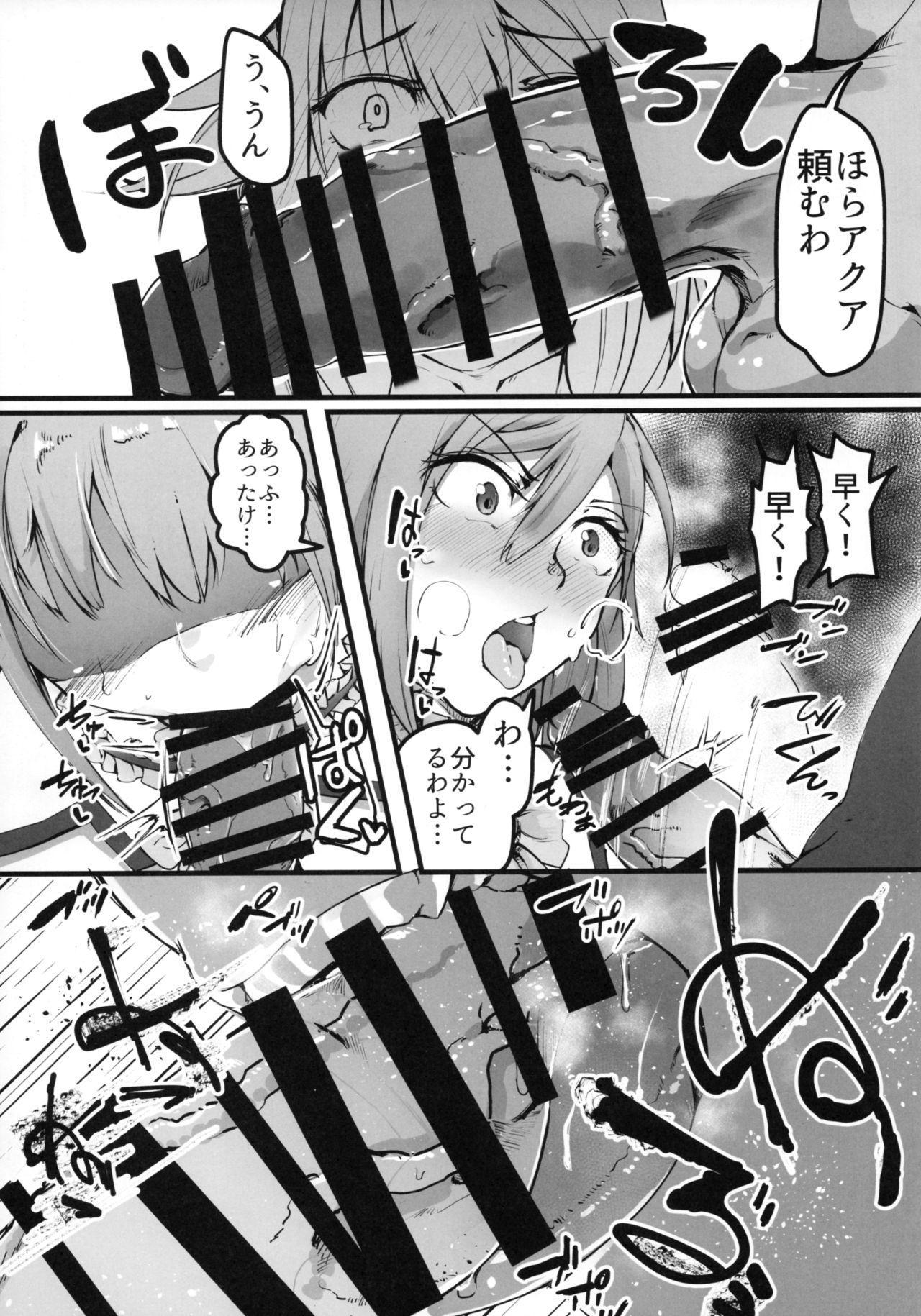 Kono Subarashii Sekai demo Hikikomori o! 5