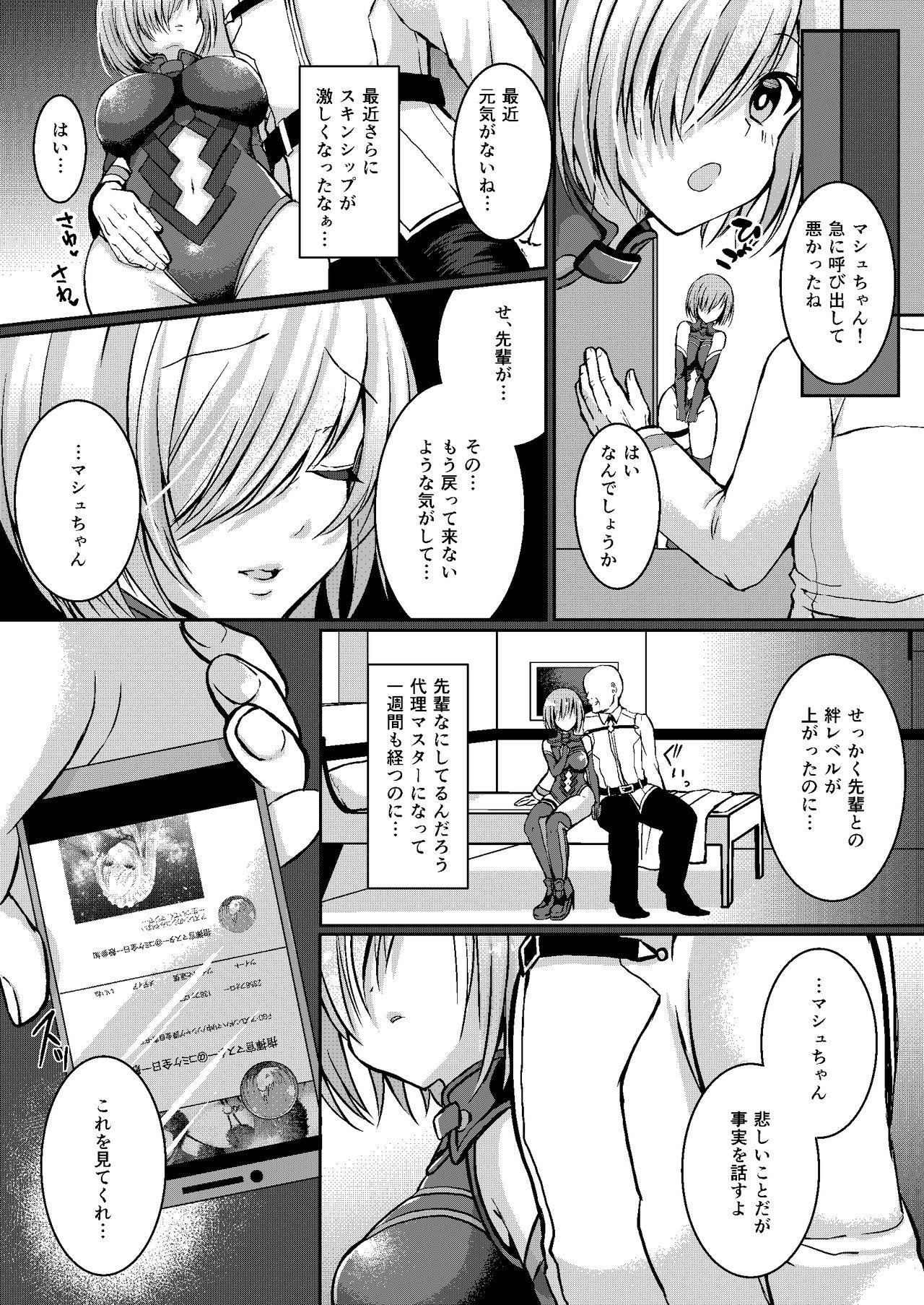 Senpai ga Sabishiku Saseru kara Ikenain desu yo? 4