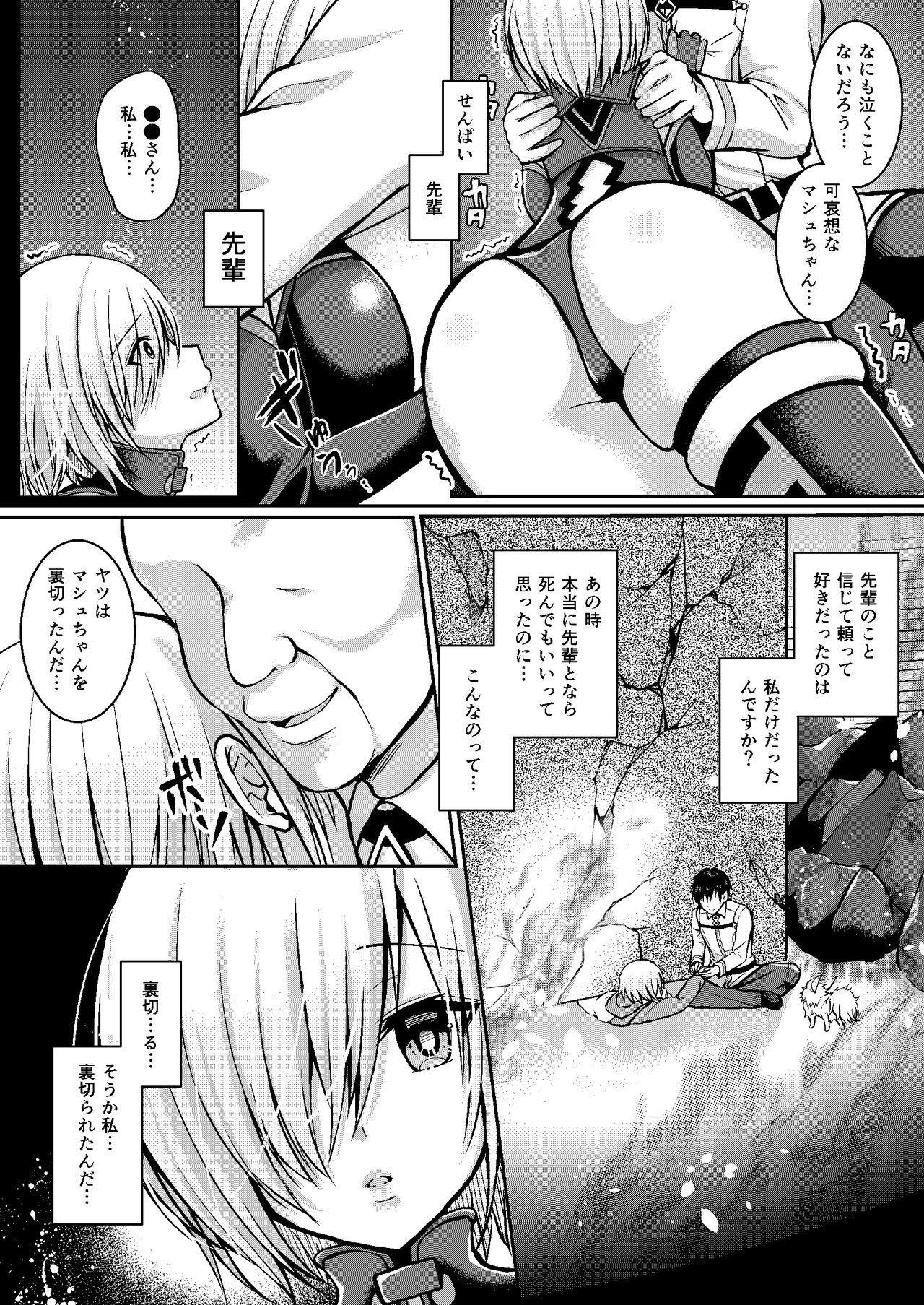 Senpai ga Sabishiku Saseru kara Ikenain desu yo? 6