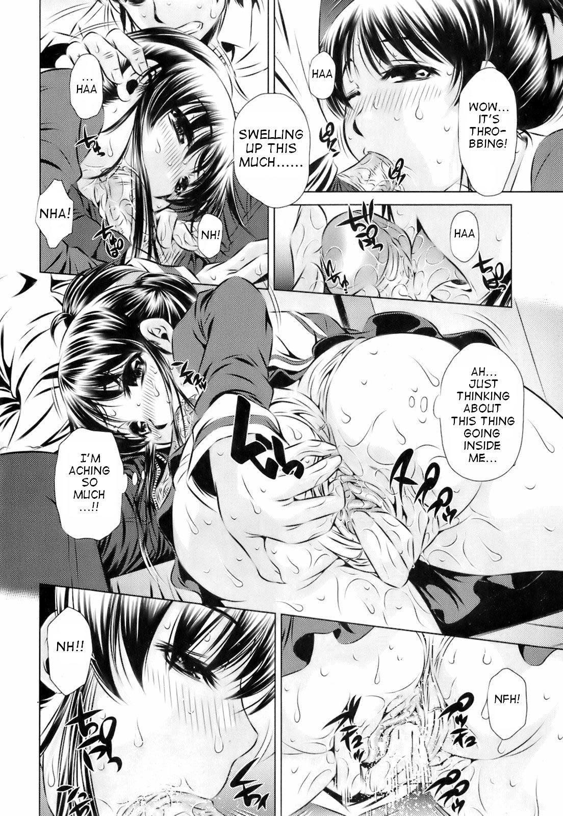 Haha no Yuuwaku 7
