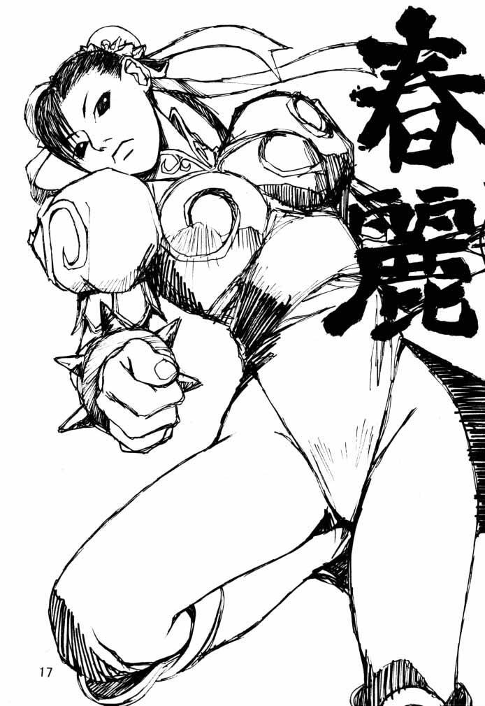 Dynamite Chun Chun 17