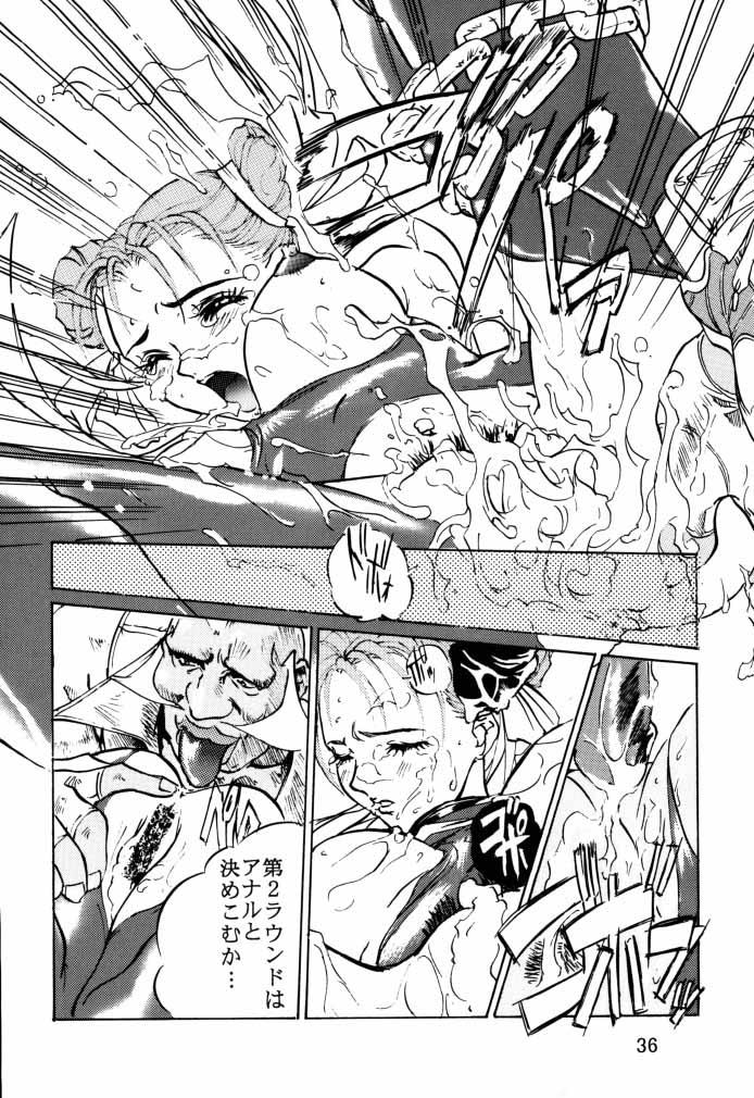 Dynamite Chun Chun 36