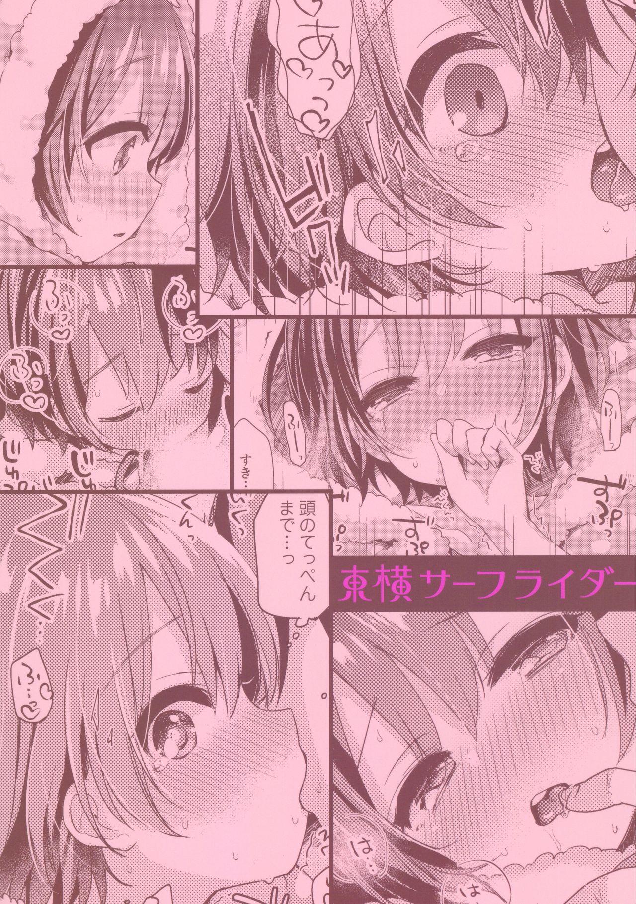 Hazukashigatte yo Yuuki-chan! Tri! 21