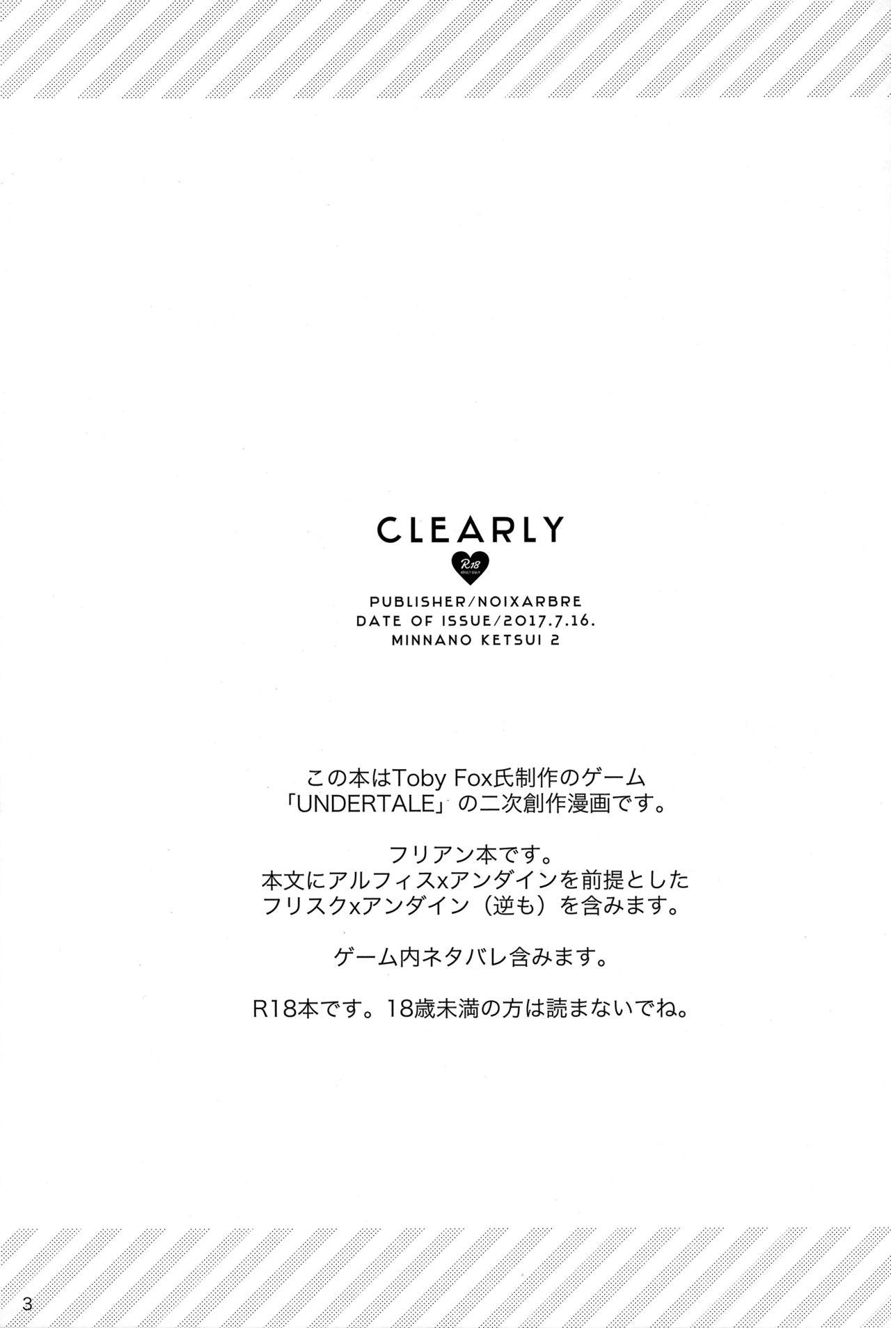 CLEARLY 2