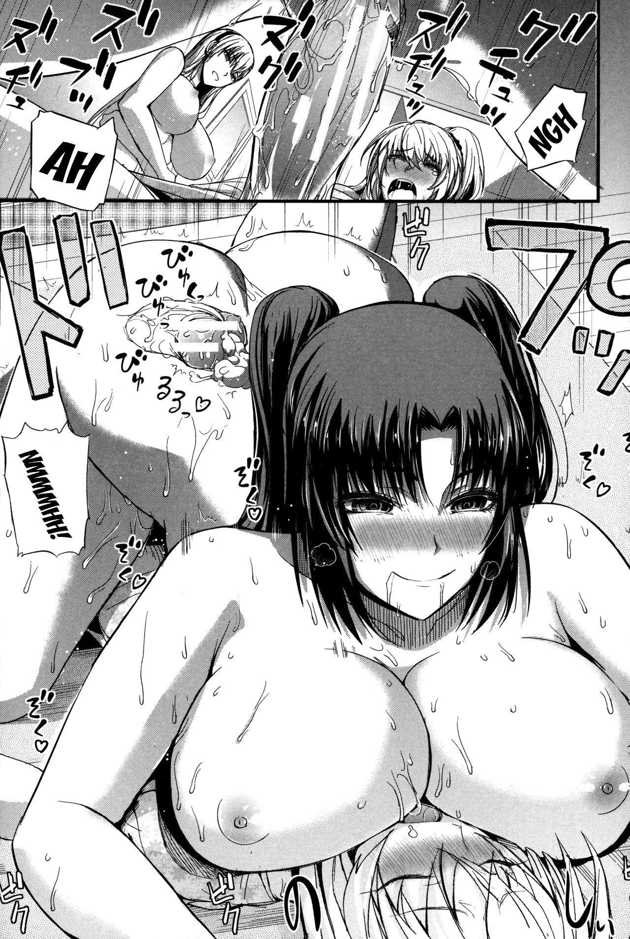 Boku no Shiawase na Shumi Kouhen 18