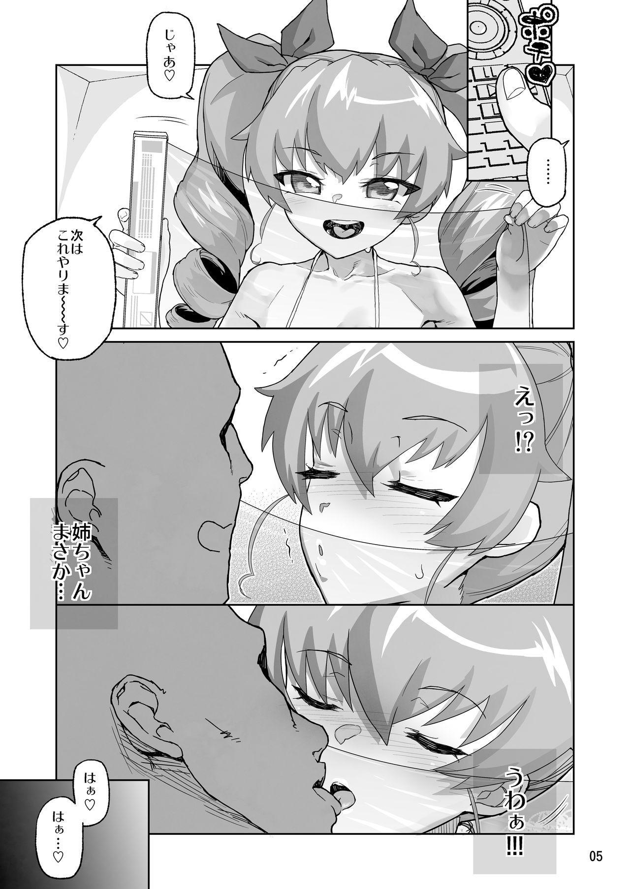 [Kurohonyasan (Yamashita Kurowo)] Anzio-kou III-nen Anzai Chiyomi 17-sai (Girls und Panzer) [Digital] 3