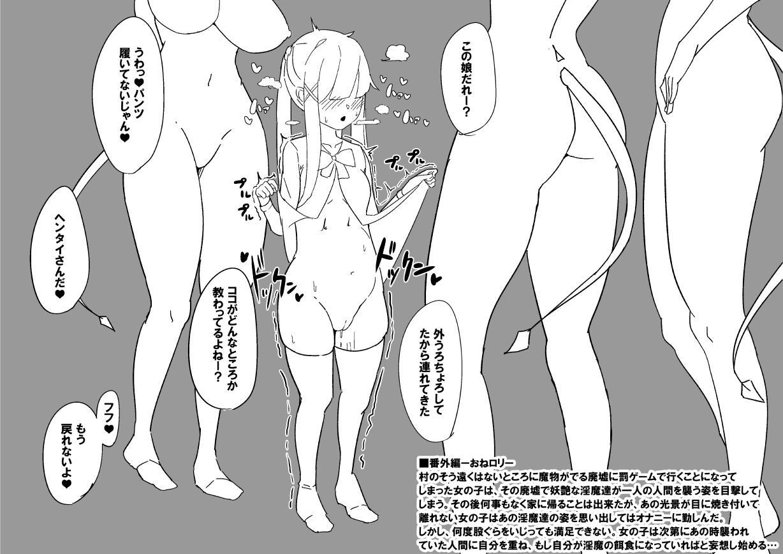 Yuushakun ga Mamonotachi ni Nikutai Kaizou Sareteiku Hanashi 2 14