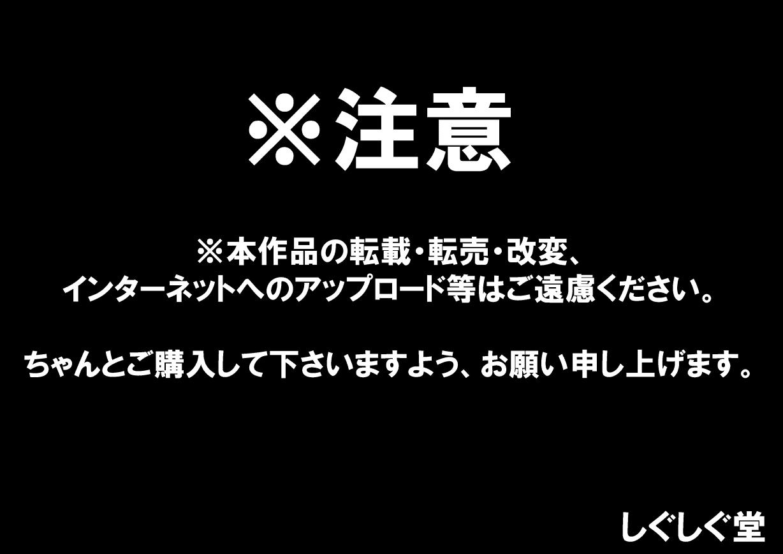 Yuushakun ga Mamonotachi ni Nikutai Kaizou Sareteiku Hanashi 2 1