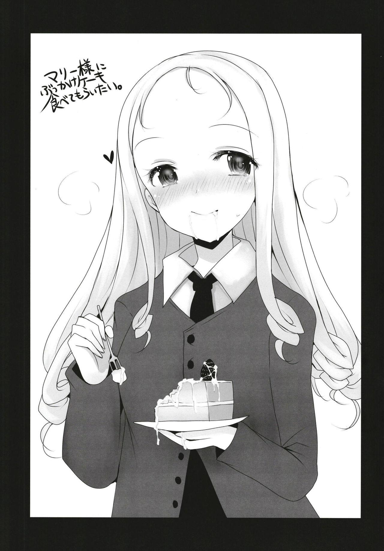 Mika no Okane Kasegi 19