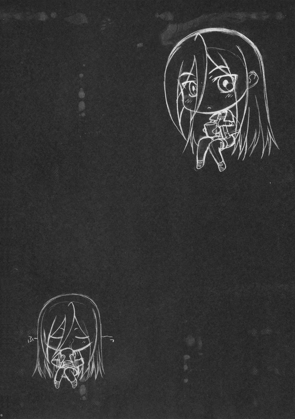 Tokusen! Yonka no Hon 16