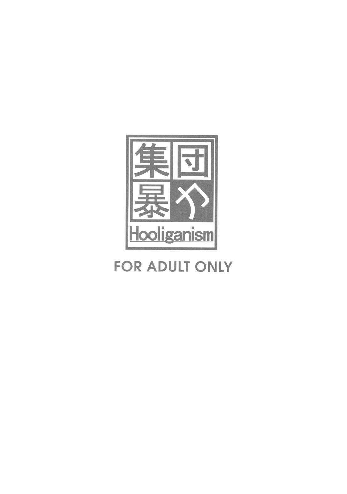 Tokusen! Yonka no Hon 1