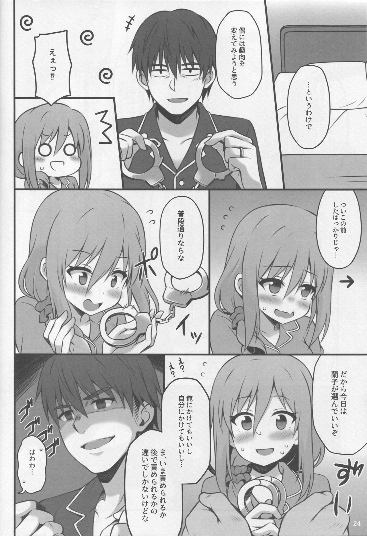 (C93) [Snake foot (Ura Ichiko)] Hitozuma ni natta Yuusha Ranko (24) ga Maou ni Yarashii Koto Sareru Hon (THE IDOLM@STER CINDERELLA GIRLS) 22