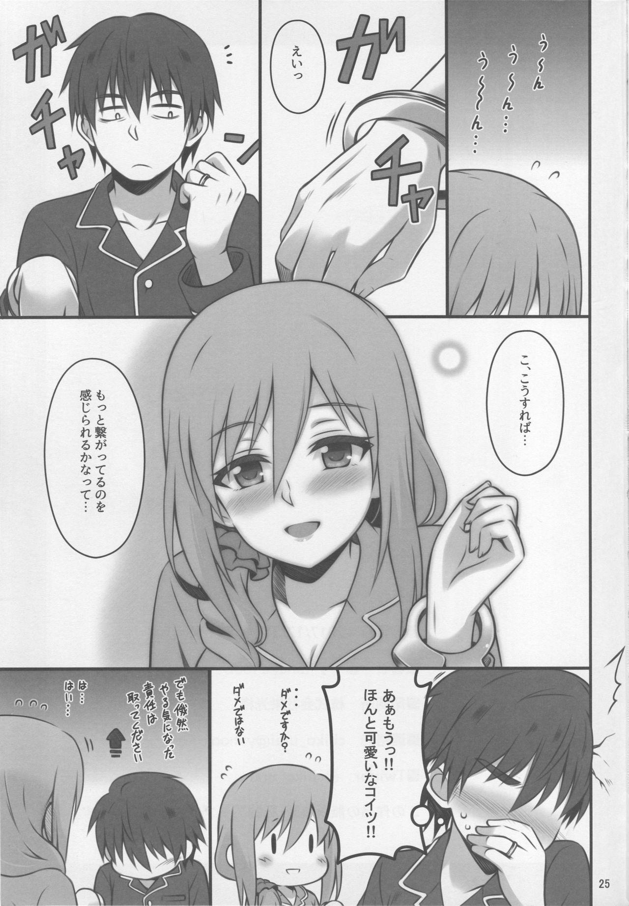 (C93) [Snake foot (Ura Ichiko)] Hitozuma ni natta Yuusha Ranko (24) ga Maou ni Yarashii Koto Sareru Hon (THE IDOLM@STER CINDERELLA GIRLS) 23