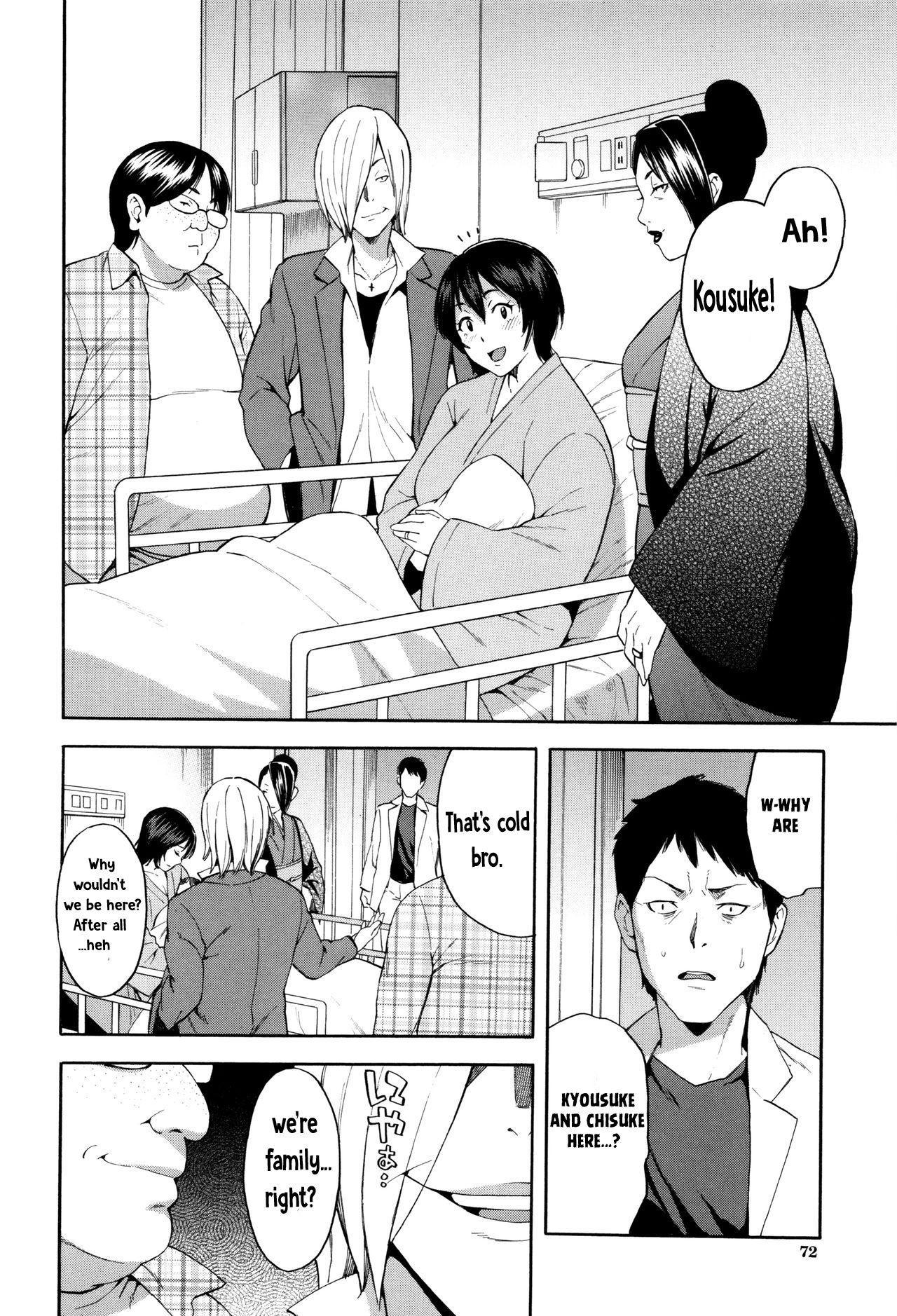 [Zonda] Aniyome to Gitei ~Kindan no Kankei~ Kouhen (Hitozuma x Netorare) [English] [TeamKamikiller] 38
