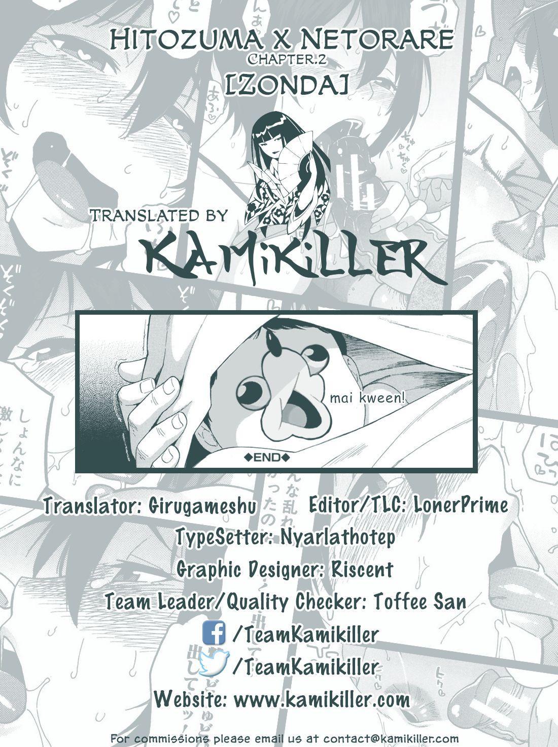[Zonda] Aniyome to Gitei ~Kindan no Kankei~ Kouhen (Hitozuma x Netorare) [English] [TeamKamikiller] 41