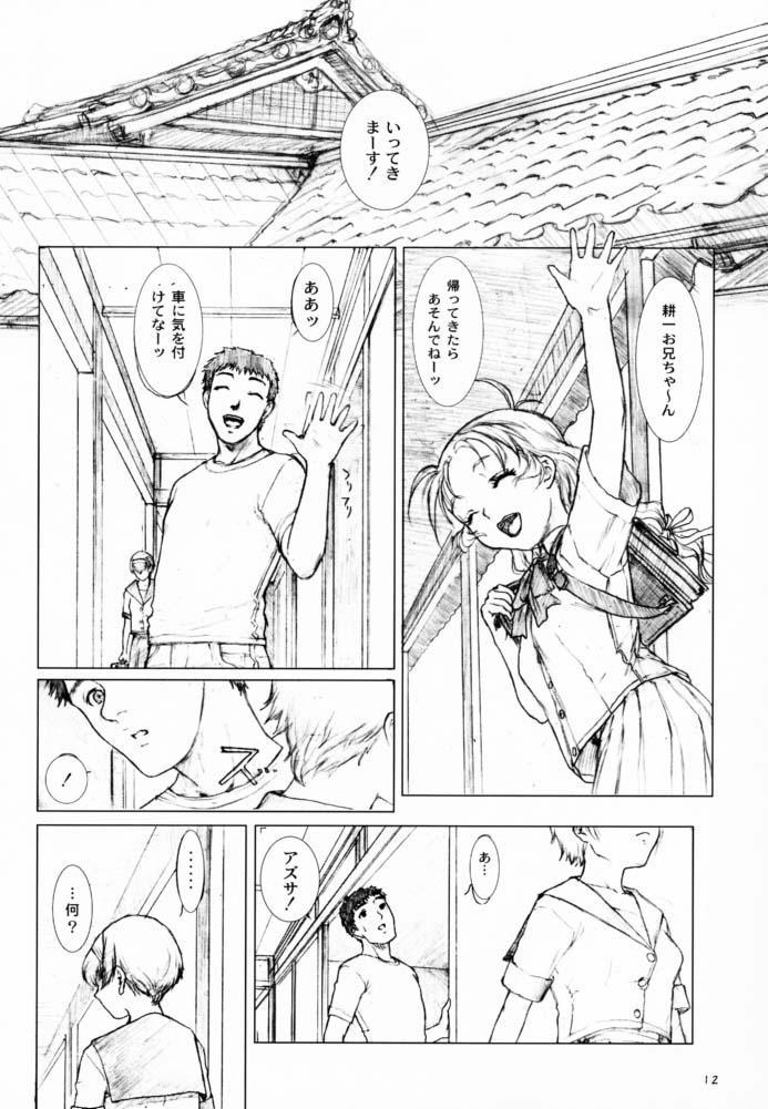 Soukan Kashiwagi Azusa01.Saihan 10