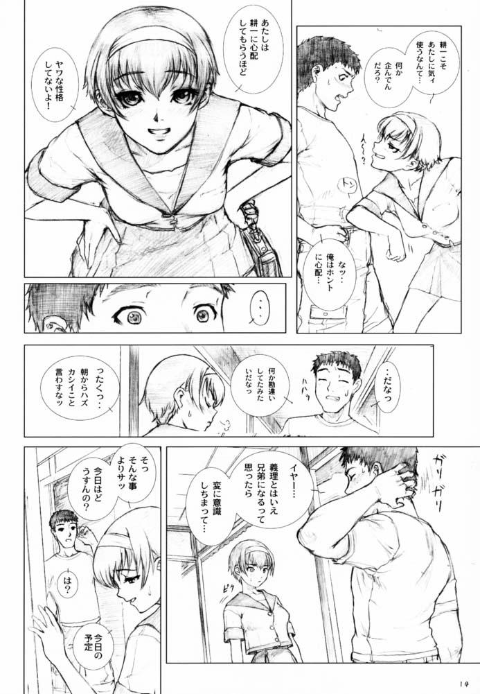 Soukan Kashiwagi Azusa01.Saihan 12
