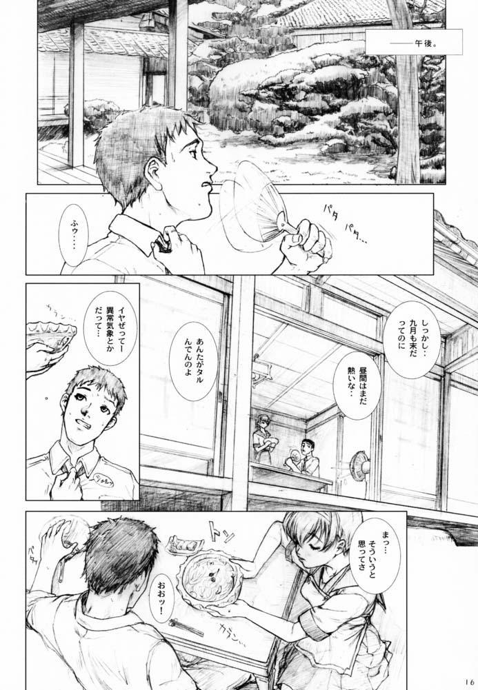 Soukan Kashiwagi Azusa01.Saihan 14