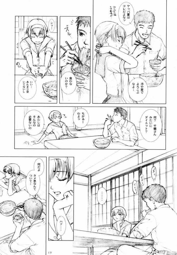 Soukan Kashiwagi Azusa01.Saihan 15