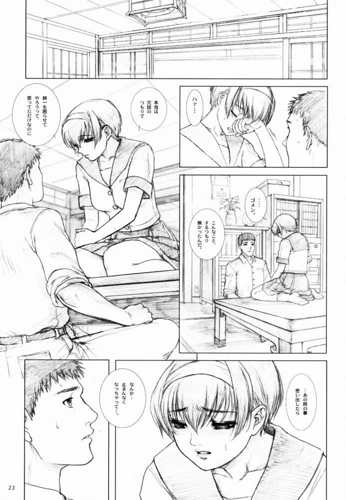 Soukan Kashiwagi Azusa01.Saihan 21