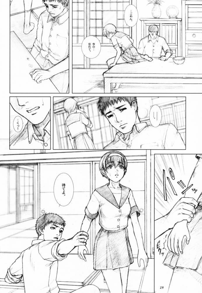 Soukan Kashiwagi Azusa01.Saihan 22