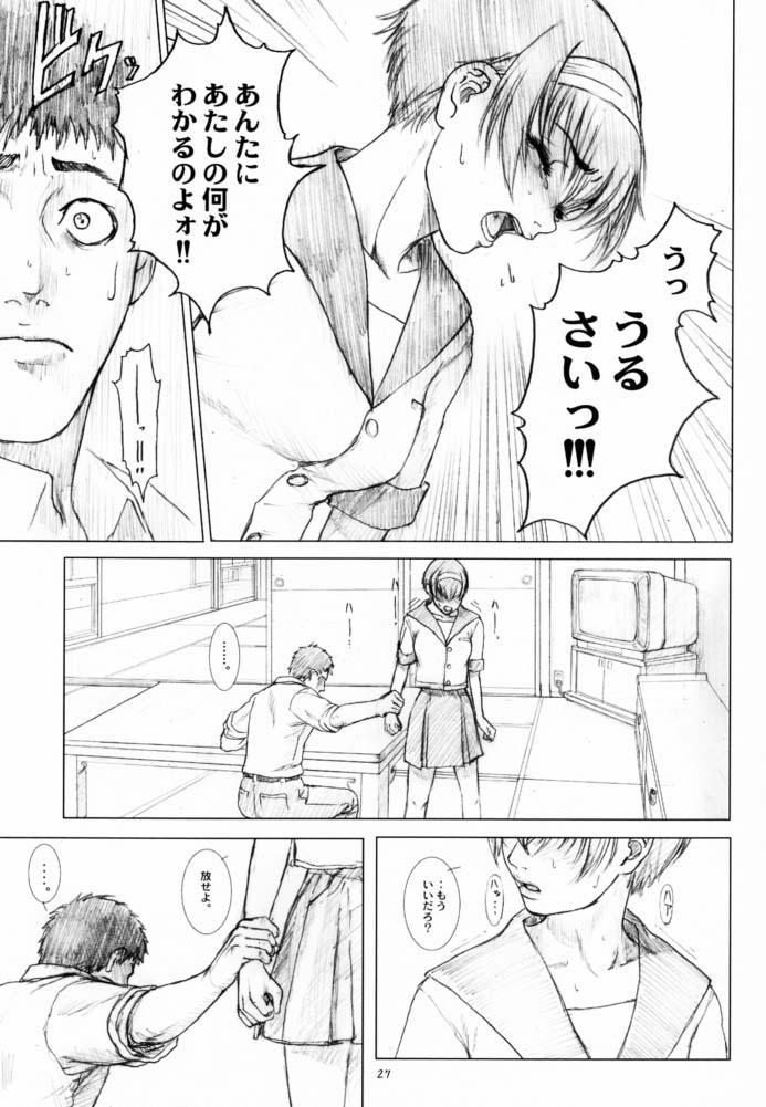 Soukan Kashiwagi Azusa01.Saihan 25