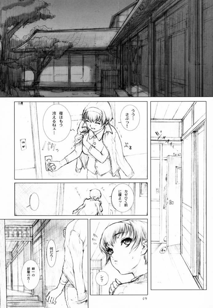 Soukan Kashiwagi Azusa01.Saihan 7