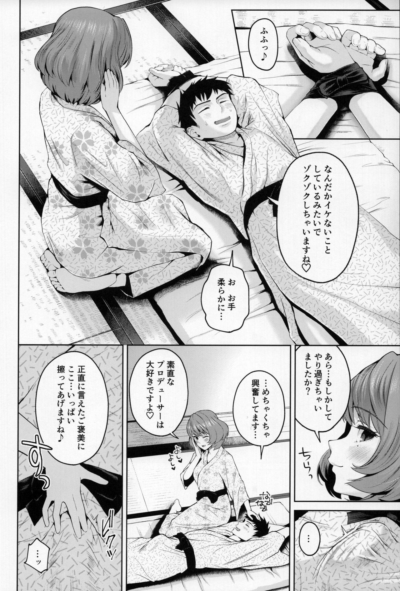 Kaede-san ni Yasashiku Ecchi na Ijiwaru Sareru Hon 9