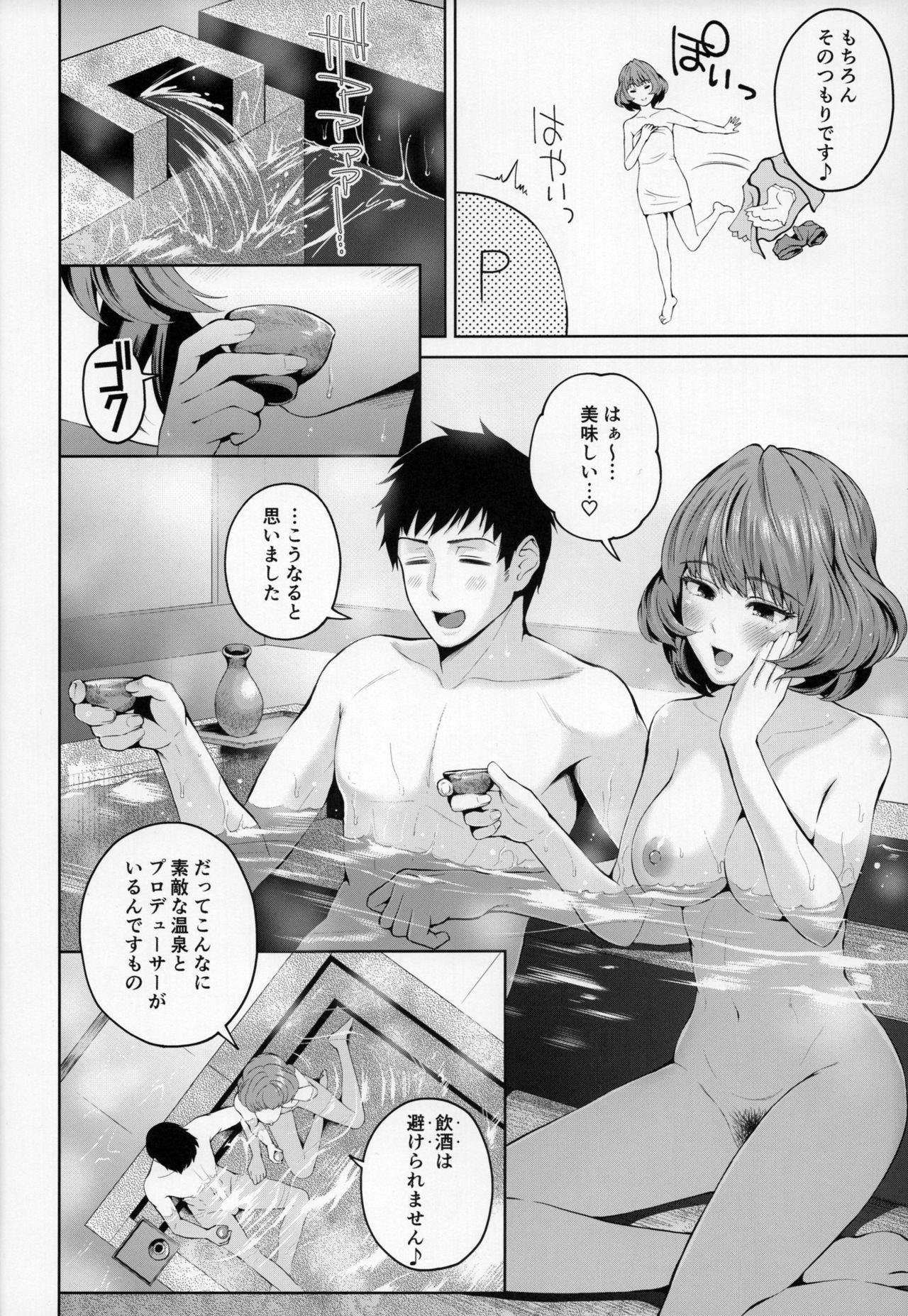Kaede-san ni Yasashiku Ecchi na Ijiwaru Sareru Hon 3