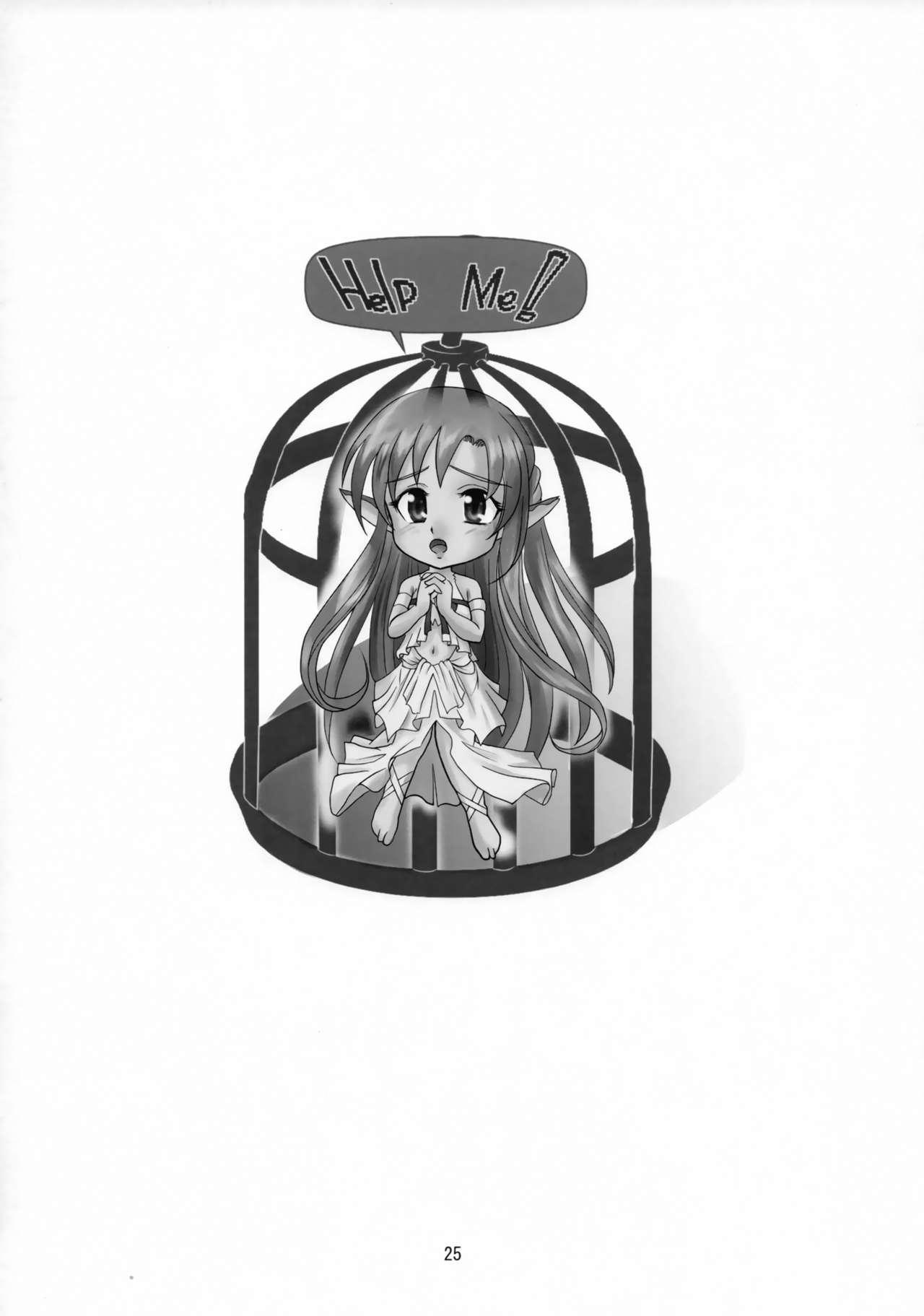 Fairy Rondo 23