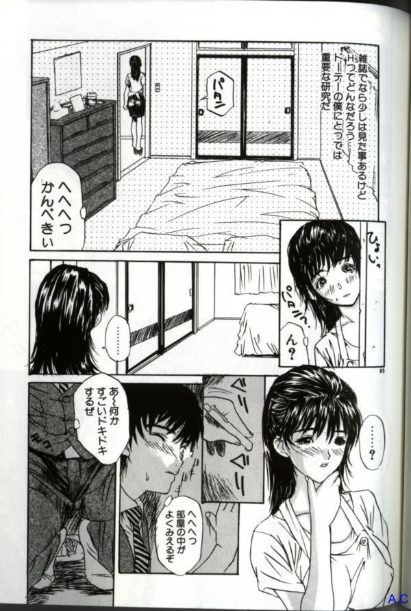 Hitozuma Special 99