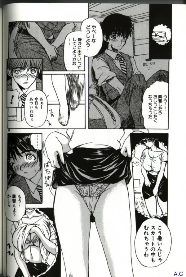 Hitozuma Special 100