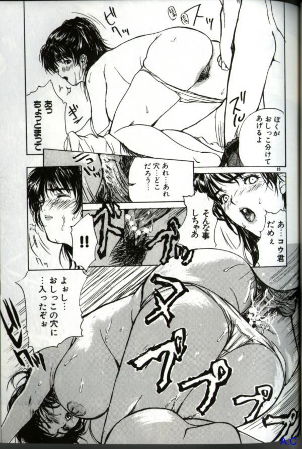 Hitozuma Special 109