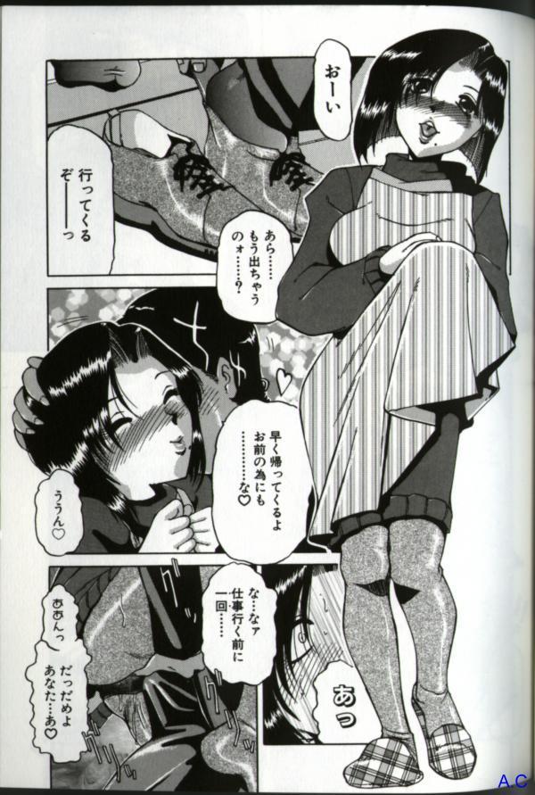 Hitozuma Special 113